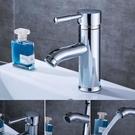 面盆冷熱水龍頭單孔浴室櫃衛生間洗手臉池台上盆洗臉盆家用龍頭 父親節特惠