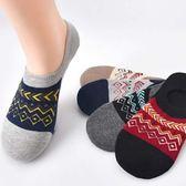 襪子【FSM015】北歐圖騰男船型短襪 短襪 運動襪 條紋襪 毛巾襪 船型襪 男女襪 學生襪-SORT