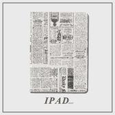 報紙創意蘋果2019新ipad pro11 air10.5 9.7