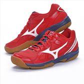 樂買網 MIZUNO 18SS 男款 排羽球鞋 CYCLONE-SPEED V1GA178007 紅x白x藍
