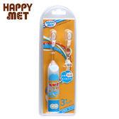【虎兒寶】HAPPY MET兒童語音電動牙刷(附替換刷頭X1) - 藍精靈款