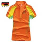 [德國豹式] 男女彈力夏薄款速乾衣立領短袖排汗衣T恤/T17002B/女/橙色/健身旅行運動自行車**預購
