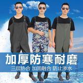 加厚半身下水褲防水衣服男雨褲皮叉超輕釣魚捕魚漁褲連體雨鞋耐磨