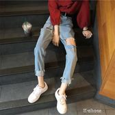 韓版寬鬆初戀破洞乞丐牛仔褲女高腰直筒九分褲潮 k-shoes