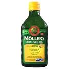 來而康 Mollers 睦樂 北極鱈魚肝油 (檸檬風味)-250ml