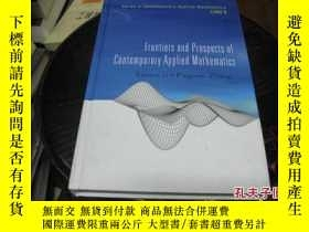 二手書博民逛書店英文版:Frontiers罕見and Prospects of