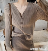 chic 秋  洋氣內搭上衣 寬鬆外穿針織開衫加厚毛衣外套女 鉅惠