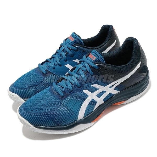 Asics 排球鞋 Gel-Tactic 男鞋 藍 白 多功能 室內運動鞋 羽球 亞瑟士 【ACS】 1071A031402