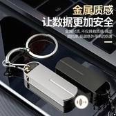 U盤128G隨身碟手機筆電兩用高速大容量便攜U盤【君來佳選】