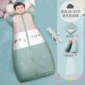 寶寶睡袋嬰兒純棉紗布兒童防踢被中大童四季通用薄款【聚可愛】