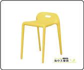 {{ 海中天休閒傢俱廣場 }} F-35 摩登時尚 餐椅系列 765-13 7062餐椅(黃色)