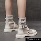馬丁靴女秋季2021新款潮鞋百搭透氣切爾西網靴鏤空平底短靴【全館免運】