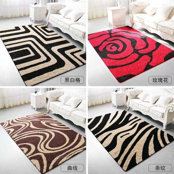 地毯地毯客廳茶幾毯滿鋪簡約地墊臥室床邊毯北歐式餐廳沙發大地毯