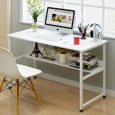 簡易電腦桌台式家用簡約現代經濟型書桌寫字台辦公桌子學生學習桌igo        智能生活館