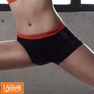 EASY SHOP-Audrey-奧黛莉-舒適無痕 Meryl 超細纖維吸濕快乾中腰平口內褲-安全黑