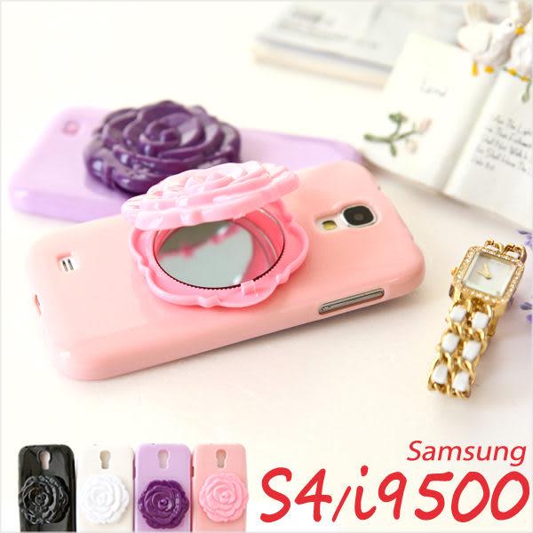 Samsung i9500 Galaxy S4  玫塊花 鏡子 立體 可站立 雙材質 手機殼 矽膠手機套