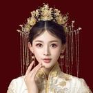 新娘頭飾 秀禾頭飾新娘中式大氣古風步搖流蘇飾品結婚鳳冠古裝秀禾服發飾女 韓菲兒