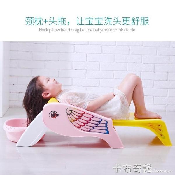 兒童洗頭躺椅可摺疊神器家用大號小孩坐洗髮洗頭髮床凳子 卡布奇诺