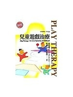 二手書博民逛書店 《兒童遊戲治療》 R2Y ISBN:9579486743