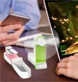 便攜風扇 手持折疊小風扇隨身便攜式迷你手拿usb可充電池沖電動小型微型 限時8折