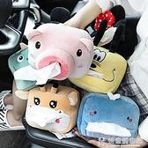 車載紙巾盒抽車用掛式汽車內扶手箱遮陽板衛生抽紙盒卡通可愛創意快意購物網