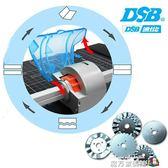 裁紙機 DSB迪士比TM-20裁紙機 A4虛線波浪線壓痕切紙刀 相片手動滾輪滑刀 魔方數碼館 WD