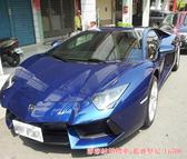 結婚禮車【藍寶堅尼LP700】禮車出租劵