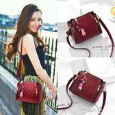女士小包包夏季新款韓版手提包單肩女包斜背包時尚簡約百搭潮  9號潮人館