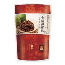 台灣綠源寶 台灣天然古早味 食膳檸檬乾 130g *18包 古法製作