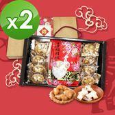 樂活e棧-春節伴手禮-牛軋糖豆塔禮盒,共2盒