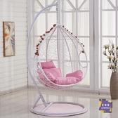 吊籃 鳥巢吊籃藤椅成人室內秋千懶人陽台吊椅網紅家用雙人吊床搖籃椅子T 5色