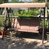 鞦韆 吊椅室內成人吊床戶外搖椅吊籃兒童公主特價陽台庭園吊椅 第六空間 igo