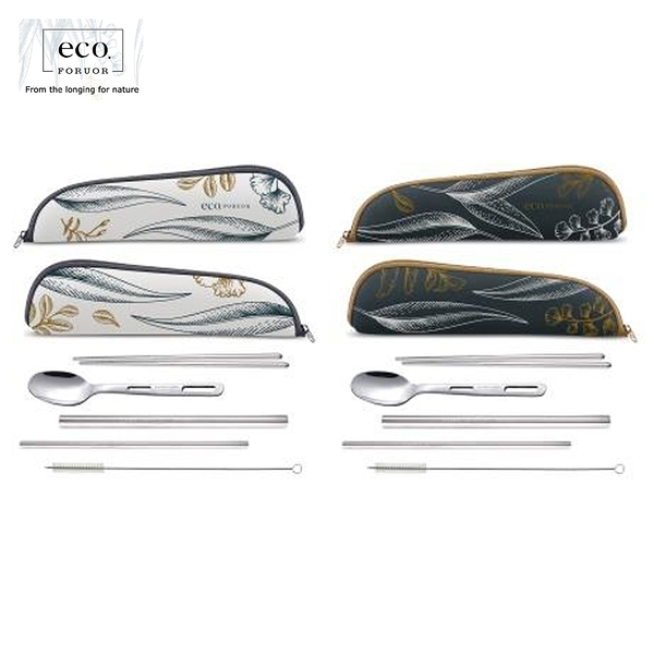 FU eco 植粹環保吸管餐具6件組