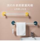 毛巾架 免打孔毛巾架衛生間浴巾架掛鉤浴室掛架單桿毛巾桿廁所壁掛置物架