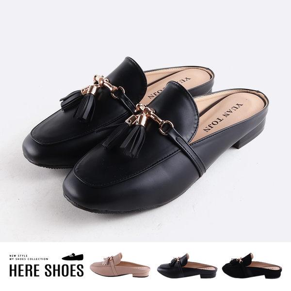 [Here Shoes]穆勒鞋-MIT台灣製 皮質/麂皮鞋面 低跟流蘇造型 簡約純色休閒 半包拖鞋-KW2789