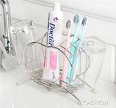 創意不銹鋼牙刷架牙具洗漱套裝漱口杯情侶刷牙杯架子牙膏架置物架·Ifashion