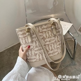 手提包 大容量包包女包2020新款潮網紅手提包時尚水桶包百搭側背包托特包 愛麗絲
