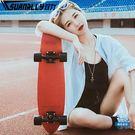 滑板小魚板滑板成人刷街青少年楓木大魚板四輪滑板初學者滑板車男女生wy