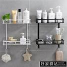 衛生間雙層置物架 免打孔鐵藝浴室洗漱用品收納架 瀝水架洗漱架子 -好家驛站