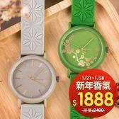 【香KAORU】日本香氛手錶 KAORU001Y 柚子 + KAORU001M 抹茶 被香氣包圍的手錶 MADE IN JAPAN 現貨 熱賣中!