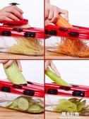 刨絲器家用馬鈴薯絲切絲器廚房用品多功能切菜蘿卜擦絲馬鈴薯片切片刨絲神器 陽光好物