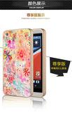 ✿ 3C膜露露 ✿ 【金屬邊框 *花朵】HTC Desire 816 手機殼 保護殼 保護套 手機套