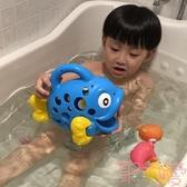 兒童洗澡玩具浴室戲水噴水動物過家家玩具沙灘【聚可愛】