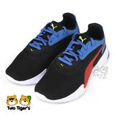 PUMA Jaro Jr 藍黑 鞋帶款 運動鞋 大童鞋 NO.R5391