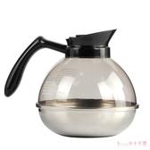 保溫咖啡壺不銹鋼鋼底壺美式咖啡機保溫爐盤配套可加熱燒開水 DR8104【Rose中大尺碼】
