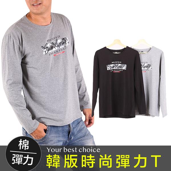 CS衣舖 韓版彈力 舒適綿 長袖T恤 兩色 2226