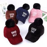毛帽嬰兒帽兒童帽鴨舌帽秋季女嬰兒帽子小孩長檐棒球帽男寶寶2-3-5歲冬天潮