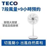 TECO 東元 XA1609BRD 16吋 DC馬達 遙控 立扇
