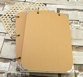 素顏本 復古活頁素描本A4速寫本繪畫空白塗鴉本牛皮紙100張速寫紙 igo辛瑞拉