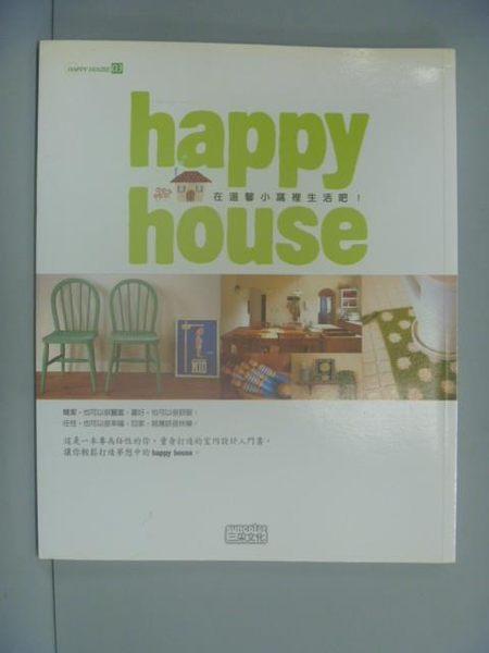 【書寶二手書T7/設計_ZBX】Happy house 在溫馨小窩裡生活吧!_天然編輯部